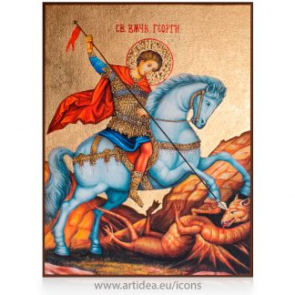 Свети Георги на кон
