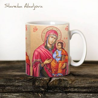 Чаша с икона Света Богородица пътеводителница