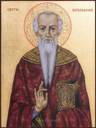 Икона Свети Харалампий