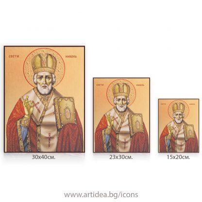 Икона на Свети Николай Чудотворец