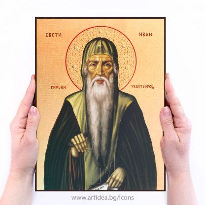 Икона Свети Иван рилски