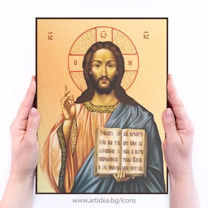 Икона на Исус Христос - Благославящ