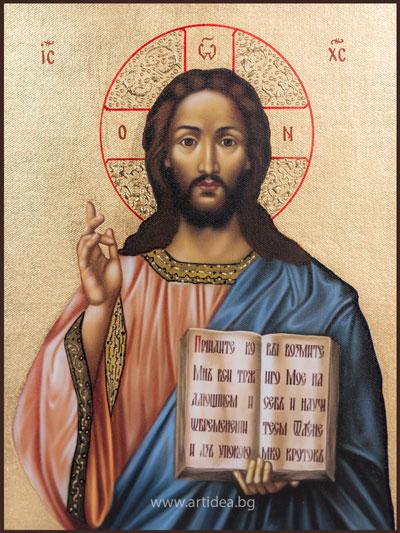 Икона на Исус Христос – Благославящ