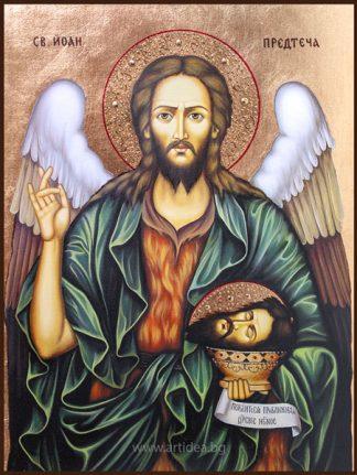 Икона на Свети Йоан Кръстител