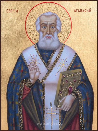 Икона Свети Атанасий