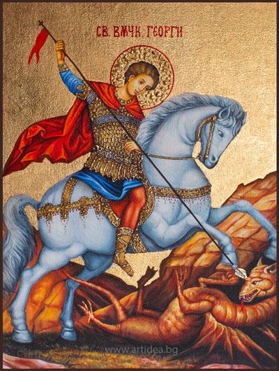 Икона Свети Георги на кон